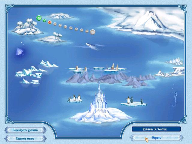Снежные загадки. arctic quest screenshot small4 Снежные загадки.