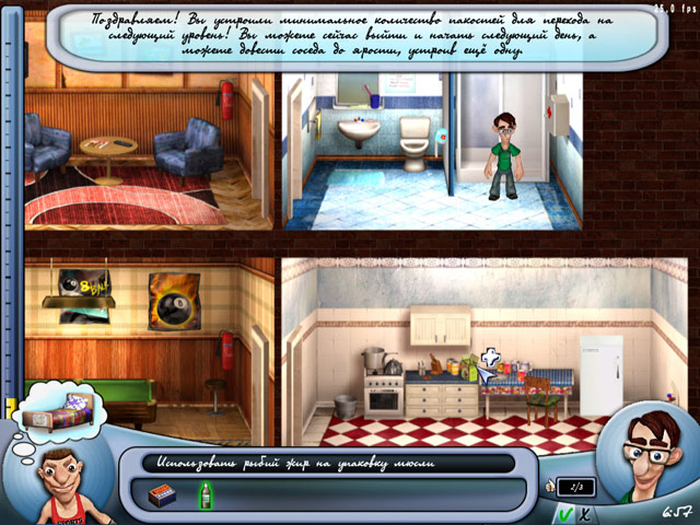 Download Fake Novel: Infernal Dormitory for android phone