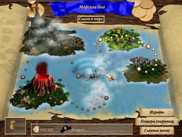 Скачать игру Пиpaтcкиe зaбaвы / Pirate Poppers бесплатно без регистрации и