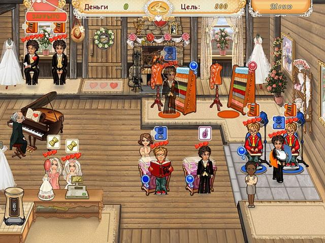 Скачать бесплатно игру на компьютер свадебный салон
