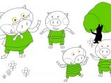 Раскраски: Piggs