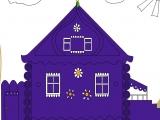 flash игра Раскраски: The Big House