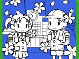 flash игра Раскраски: Into School - В школу