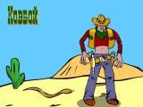 Flash игра для девочек Cowboy
