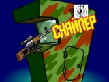 REAL Снайпер