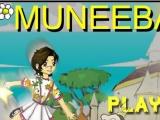 Muneeba - Девочка Муниба