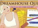 Flash игра для девочек Дом твоей мечты