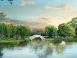 Пазлы: Озеро