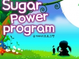 Sugar Power Program
