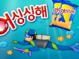 Flash игра для девочек Bravo Sisi