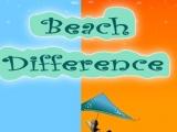 Пляжные отличия