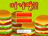 Сделай гамбургер