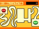 flash игра Взрывоопасный лабиринт