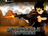 Stronghold обороны