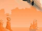 Canyonglider