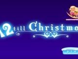 12till christmas