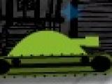 Lolo Tank
