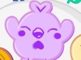 Animal Cookie Screamer