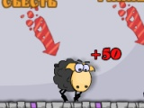 flash игра Dolly the Sheep