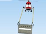 flash игра Air Transporter